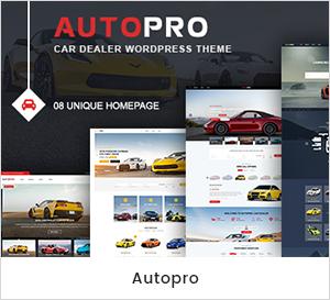 Tema de WordPress del concesionario de coches