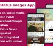 Aplicación Ultimate Status Image