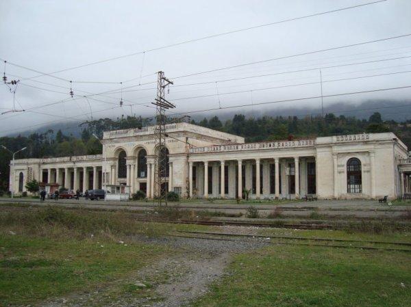Абхазия (Гагра) фото №16941   Фотогалерея Абхазии на WebTurizm