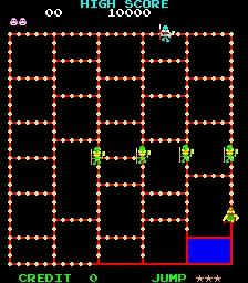 Arcade (Stern)
