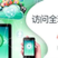 Jenny Packham on creating dresses for Kate, Duchess of Cambridge