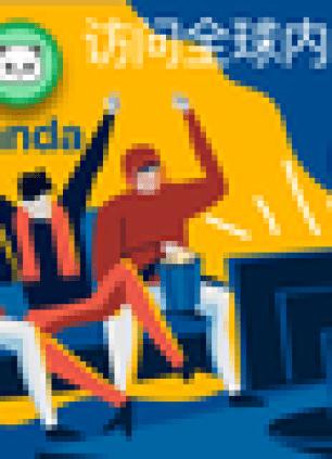 05 Duchess of Cambridge and Prince William Wedding Cake