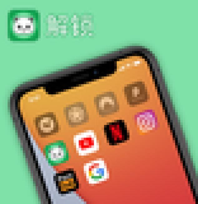 10 Duchess of Cambridge and Prince William Wedding Cake