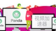 Jennifer shared some secrets behind her happy marriage! -Photo(s) - (c) - Getty / Rex / Reuters / PA / EAP / AP / PR / Wenn / Wire / Splash / Pool
