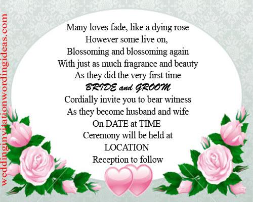 Wording For Wedding Invitation Samples