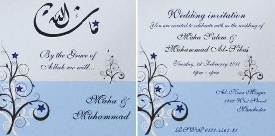 Muslim Wedding Card Matter In Urdu Language - Wedding Invitation Sample