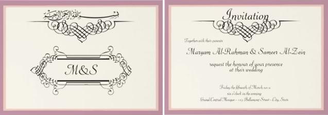 Nikah Invitation Cards