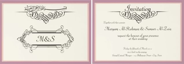 Muslim Wedding Invitation Wording In Urdu Sle