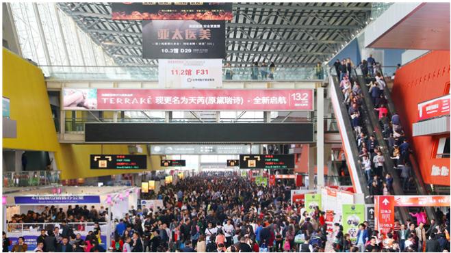 Beijing International Beauty Expo 1