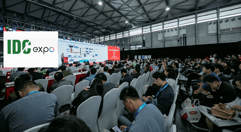 China International Data Center Conference and Exhibition 4