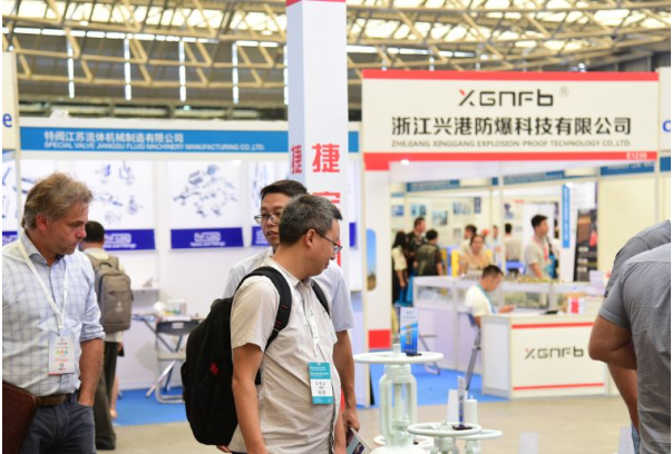 Beijing International Exhibition on Equipment of Pipeline Oil & Gas Storage and Transportation 1