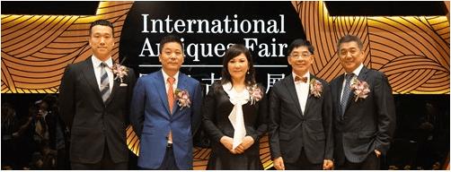 International Antiques Fair(IAF) 1