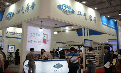 China International Ngvs And Gas Station Equipment Expo