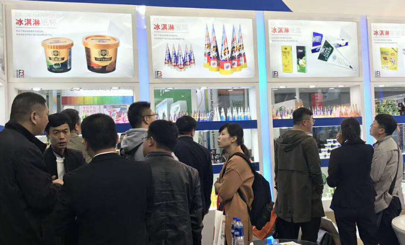 The China Ice Cream and Frozen Food Industry Exposition (Icecream China)