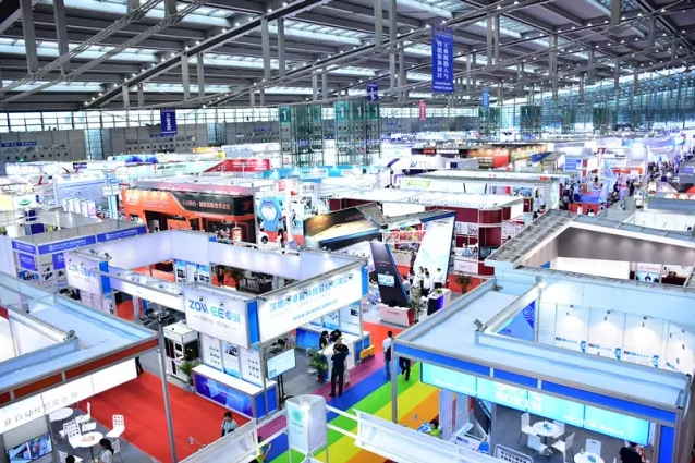 Baoan Industry Development Expo - B-Expo 1