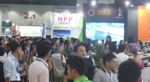 Other Trade Show 18