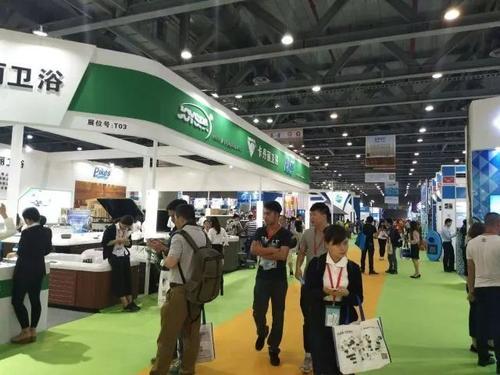 Asia Pool & Spa Expo 2