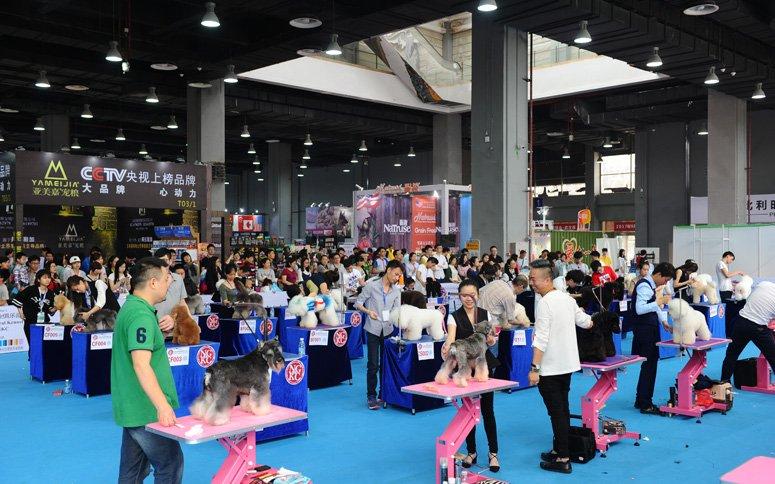 CPF - China (Guangzhou) International Pet Fair 2