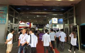 Other Trade Show 7