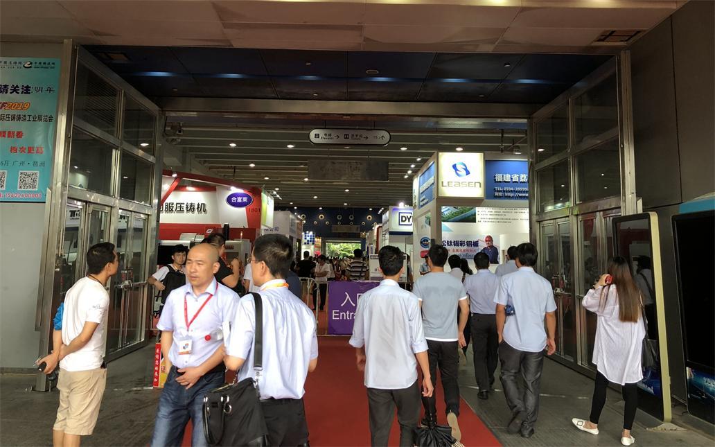 China(Guangzhou) International Metal & Metallurgy Exhibition