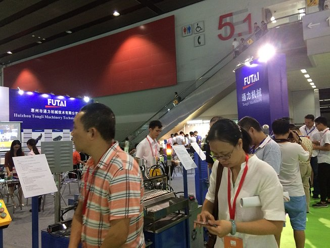 Guangzhou International Electric Heating Technology & Equipment Exhibition