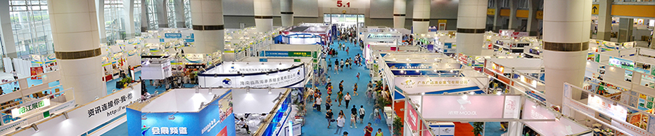 China International (Guangzhou) cold chain equipment and Fresh Logistics exhibition