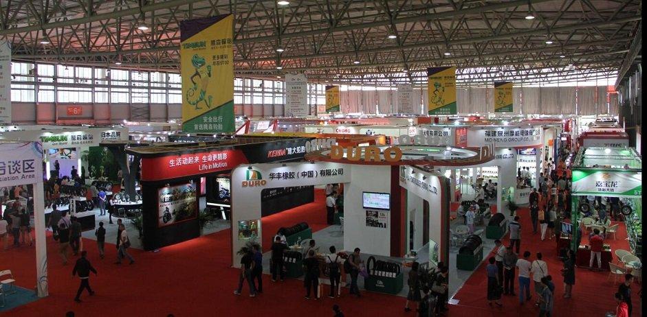 China Motorcycle Parts Fair (CMPF) 1