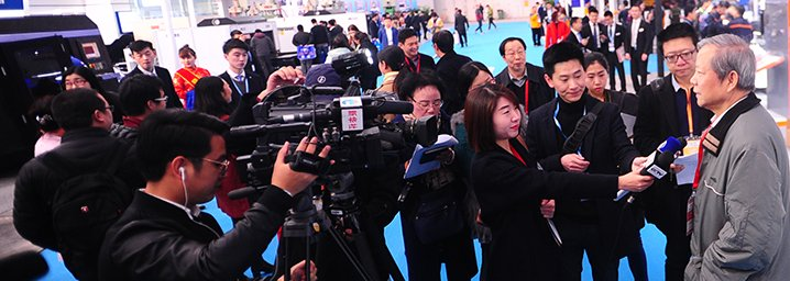 China (Tianjin) International Industrial Expo 1