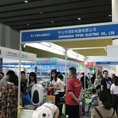 Asia-Pacific Water Heating Exhibition(AWHE)