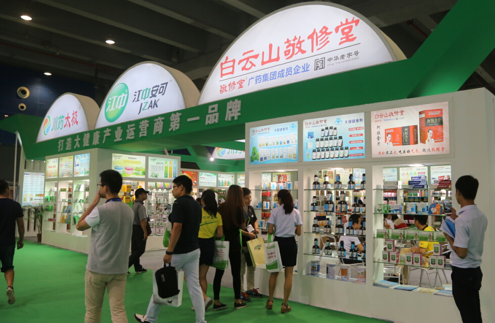 China (Guangzhou) International Health Care Industry Exhibition(HCI)