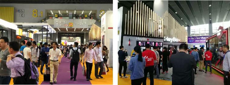 China VMF - Guangzhou International Vending Machines & Self-service Facilities Fair 4