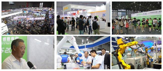 China International Robot Show 1