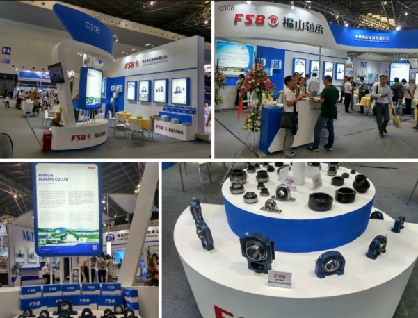 China International Bearing Industry Exhibition 1
