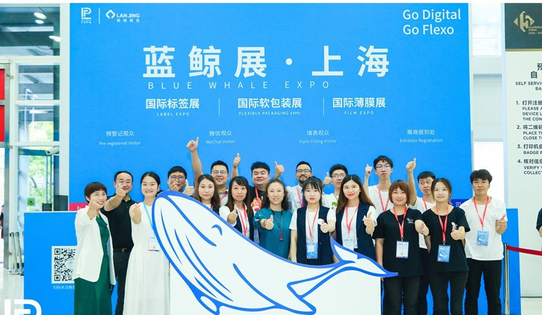 Label & Flexible Packaging & Film Expo China - Blue Whale Expo 1