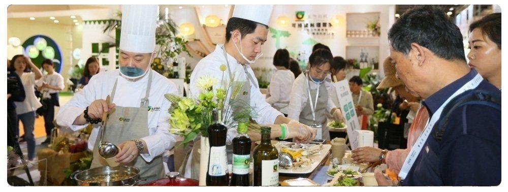 Biofach China 7