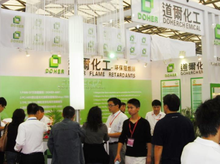 China International Flame Retarding Material Technology Exhibition 1