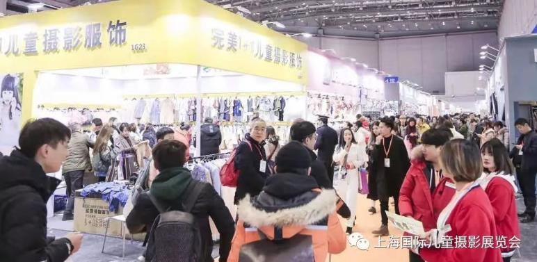 Shanghai China Baby Photo Expo 1