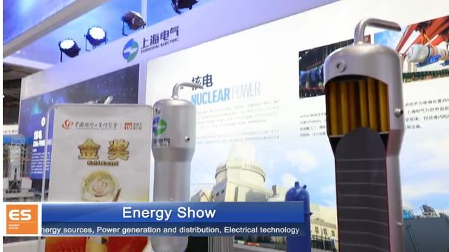 Energy Show 1