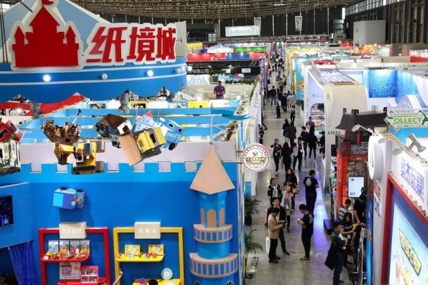 China International Preschool Education Expo