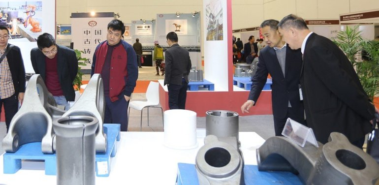ChinaCast China Foundry Industry Exhibition 1