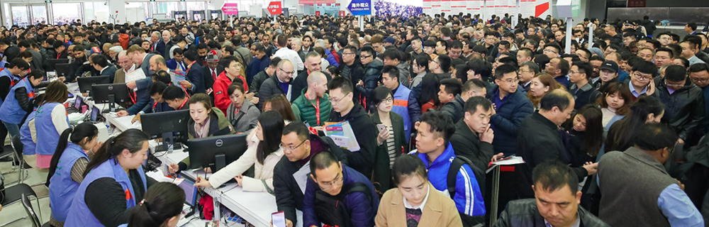 China International Irrigation Show 1