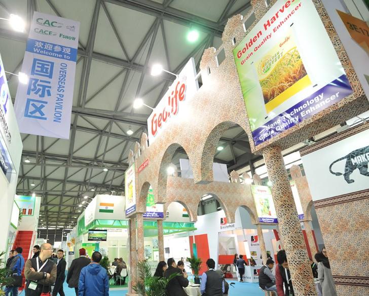 China International Seed Trade Exhibition 1