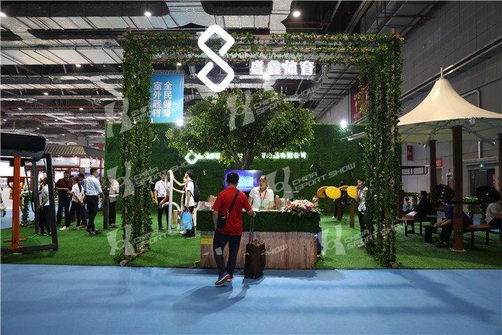 China International Sporting Goods Show 1