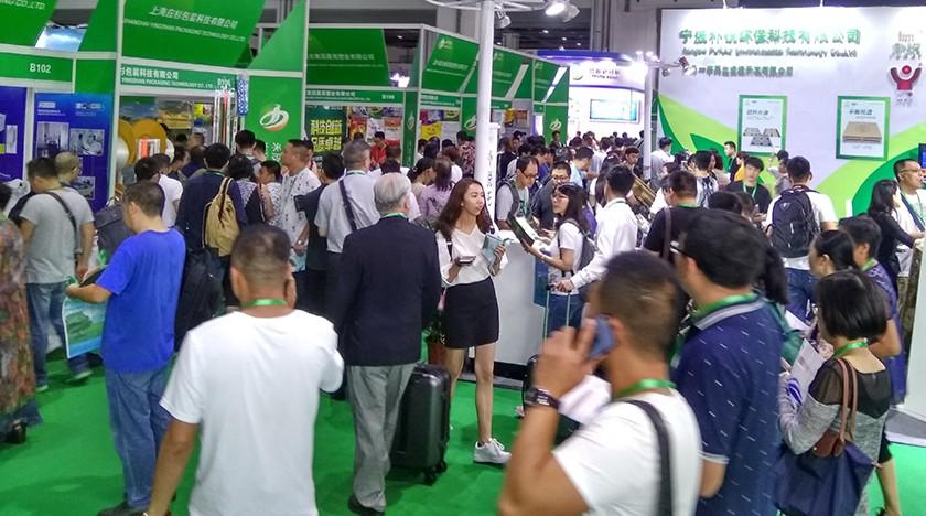Shanghai International Transport Packaging Exhibition 1