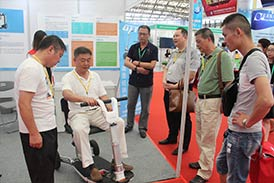 China International Elderly Service & Health Management Expo(China Intl Elderly Service Expo) 2