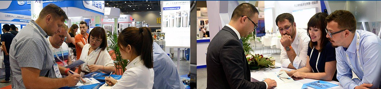 China International Exhibition on Gases Technology, Equipment and Application (IG China) 1