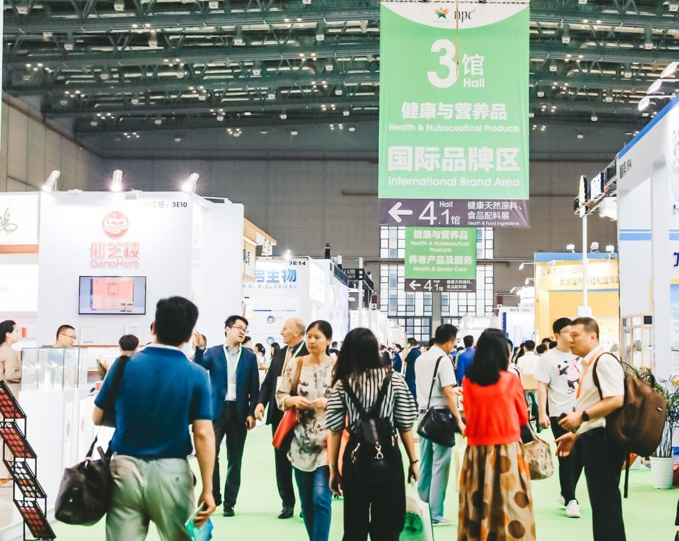 Healthplex Expo and Natural & Nutraceutical Products China(HNC) 4