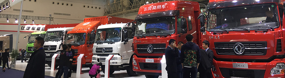China Commercial Vehicles Show (CCVS) 1