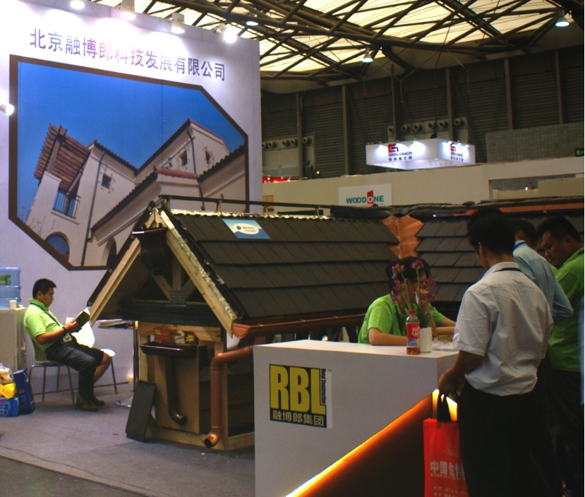 Shanghai International Villa & Matching Facilities Exhibition 1