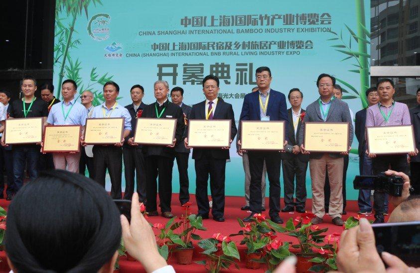 China Shanghai International Bamboo Industry Exhibition(CBIE) 1